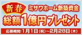 http://www.kyushu.misawa.co.jp/area-fukuoka/2013/02/17/CP.jpg