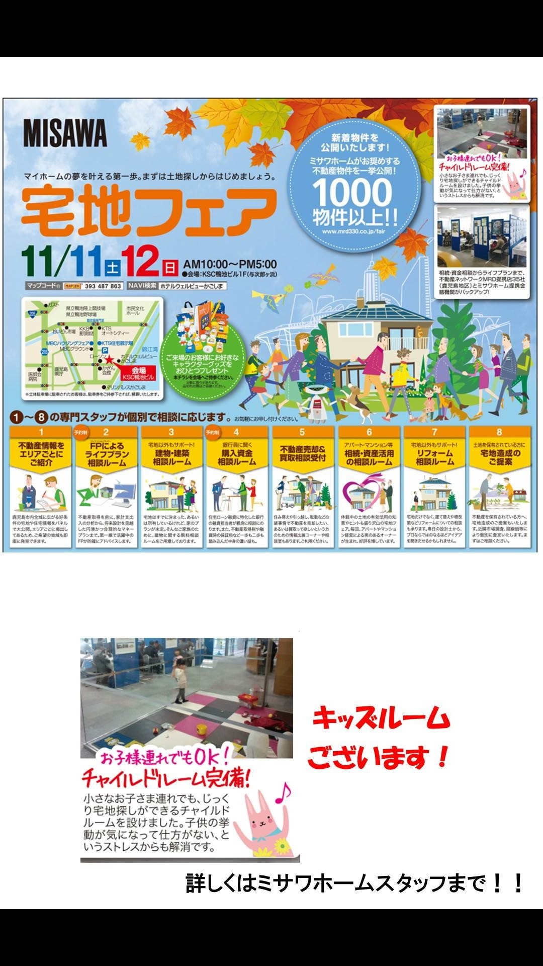 11.11.12takutifea .jpg