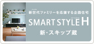 """SMART"
